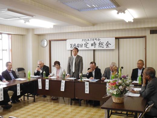 chokai general meeting B.JPG