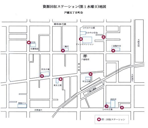 station map .jpg